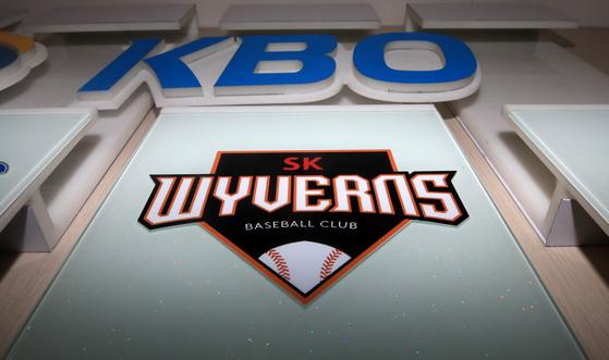 SK Wyverns emblem. [NEWS1]