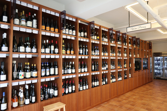 The shop also carries an extensive selection of wine. [LEE SUN-MIN]