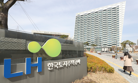 Land and Housing Corp. (LH) headquarters in Jinju, South Gyeongsang on March 3. [YONHAP]