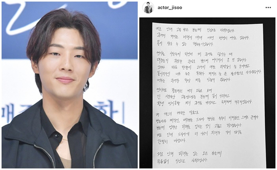 Actor Jisoo, left, and his handwritten apology that was uploaded on his Instagram account on Thursday morning. [ILGAN SPORTS]