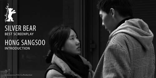 The still from Hong Sangsoo's film ″Introduction″ on the Berlin Film Festival's official web site. The film won the award for Best Screenplay at the festival on Friday. [SCREEN CAPTURE]
