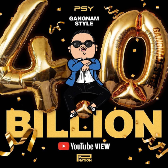 """Singer-songwriter Psy uploaded this image to celebrate that the music video of his 2012 worldwide hit """"Gangnam Style"""" reached 4 billion views on YouTube on Sunday, a first for a K-pop single. [P NATION]"""