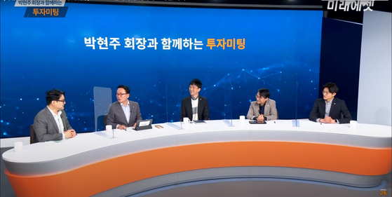 Park Hyeon-joo, Chairman of Mirae Asset Daewoo Securities, second from left, appear on the brokerage firm's YouTube channel, where he talked about investment in January. [SCREEN CAPTURE]
