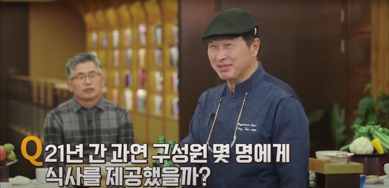 SK Group Chairman Chey Tae-won, who cooked dishes for the group employees, in a video released on SK YouTube channel in December. [SCREEN CAPTURE]
