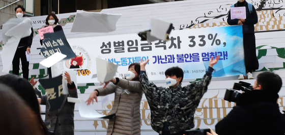 Activists hold a performance in front of the Sejong Center in central Seoul, Monday, urging for solutions on the gender age gap. [YONHAP]