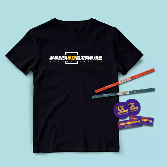 Merchandise for the #saveourstages festival and campaign [CODE KOREA]