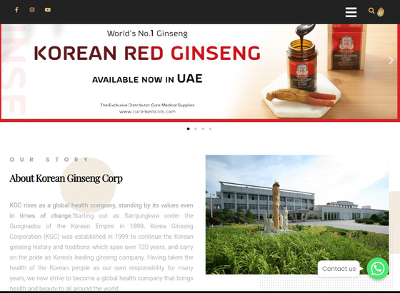 Korean Ginseng Corporation launches an online store where consumers in the Middle East can buy red ginseng products. [KOREAN GINSENG CORPORATION]