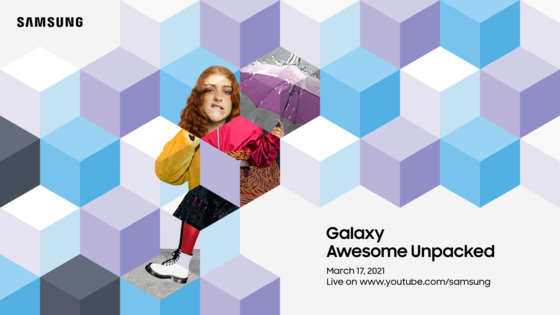 """A promotional image for Samsung Electronics' """"Galaxy Awesome Unpacked"""" event set for March 17. The smartphone maker will likely showcase the latest in its Galaxy A series, its budget line. The Unpack event used to be reserved for its flagship Galaxy S, but appears to now be being expanded to the Galaxy A range. The move is seen as an effort to draw more attention to the range at a time when Huawei's grip is weakening in the mid-range phone segment. [SAMSUNG ELECTRONICS]"""