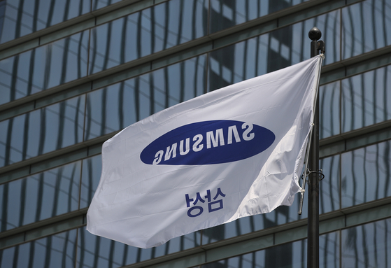 Samsung Electronics' office in Seocho-dong, southern Seoul. [YONHAP]