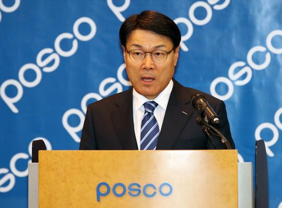 Choi Jeong-woo