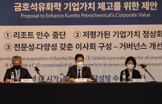 """Park Chul-whan, Kumho Petrochemical senior vice president, middle, attends a press conference at Westin Chosun Hotel in central Seoul on Thursday. Park, the largest shareholder of the company and the nephew of its chairman, said the current board has """"failed"""" to prevent the management from making poor investment decisions and monitor abuses of management . Park proposed the termination of the Kumho Resort acquisition deal and addressing the undervaluation of the company through a change in dividend payout policy. Park said his opposition to the current board is """"not a simple matter to be defined as a nephew-uncle feud."""" [YONHAP]"""