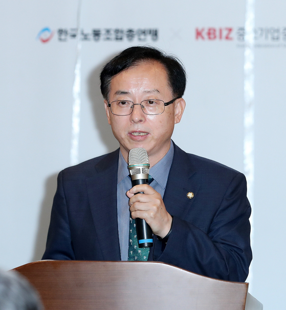 Rep. Kim Kyung-man of the Democratic Party.  [NEWS1]
