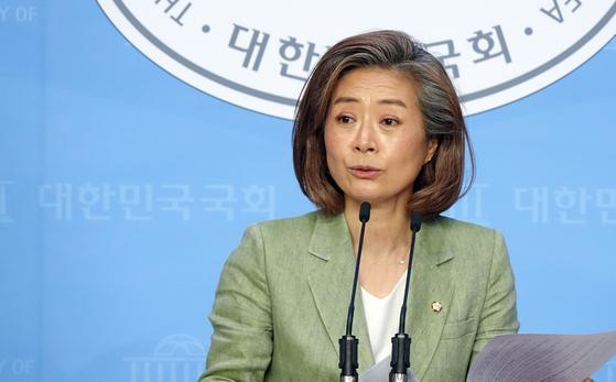 Rep. Yang-Yi Won-young of the Democratic Party.  [YONHAP]