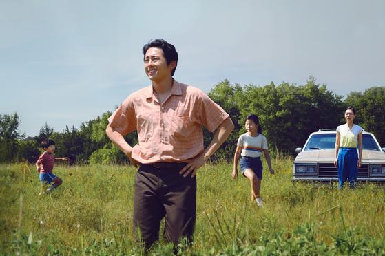 A scene from ″Minari″ [PAN CINEMA]