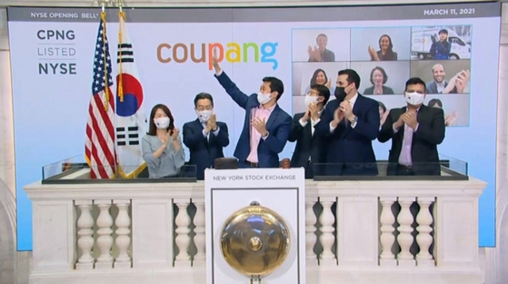 Coupang Chief Executive Officer Kim Bom-suk, third from left, celebrates the successful initial public offering of the e-commerce company on Thursday. [NEWS1]