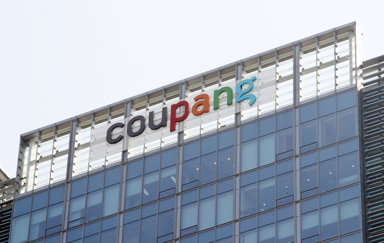 Coupang headquarters in Songpa District, southern Seoul, on Thursday. [YONHAP]