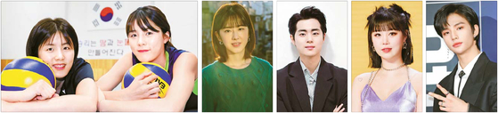 From left: Twin volleyball players Lee Jae-young and Lee Da-young, actor Park Hye-soo, actor Jo Byung-gyu, Soojin of girl group (G)I-DLE and Hyunjin of boy band Stray Kids who have all been embroiled in bullying allegations. [ILGAN SPORTS, LOTTE ENTERTAINMENT, HB ENTERTAINMENT, CUBE ENTERTAINMENT, ILGAN SPORTS]