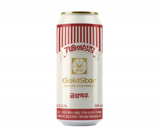 GS25 beer with LG's old logo Goldstar. [GS25]