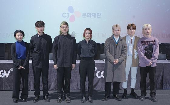 From left: Music columnist Kim Yun-ha, Se So Neon members Park Hyun-jin (bassist), Usu (drummer), So-yoon (vocalist) and Gift members Jung Hui-gyum (drummer), Kim Hyung-woo (bassist) and Lee Ju-hyuk (vocalist). [CJ CULTURAL FOUNDATION]