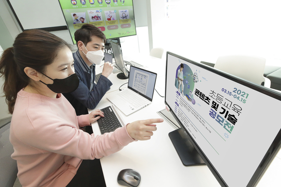 KT employees promote a contest via computer on Monday. KT announced the opening of a contest on educational content apps and technology as part of efforts to boost the at-home learning market. The company is accepting ideas until April 15. [YONHAP]