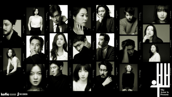 Photos of 20 actors released through the special website for ″Korean Actors 200″ by the Korean Film Council. The council will release information of 20 actors every Monday from this week to better introduce prominent Korean actors at home and abroad. [KOREAN FILM COUNCIL]