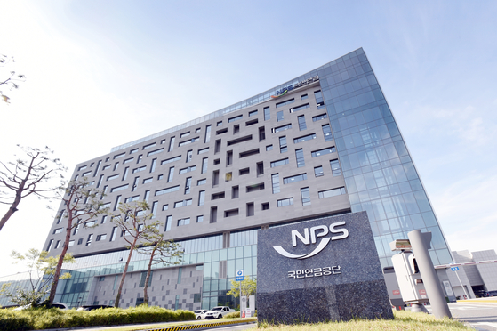 The National Pension Service office in Jeonju, North Jeolla [NPS]