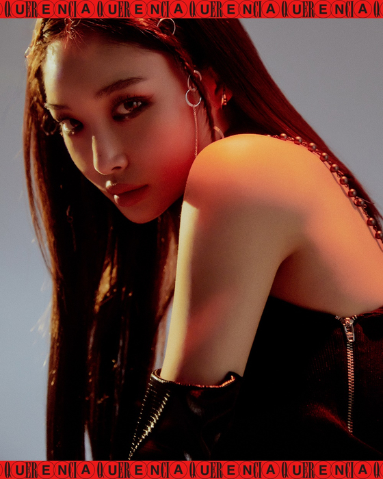 Singer Chungha [ILGAN SPORTS]