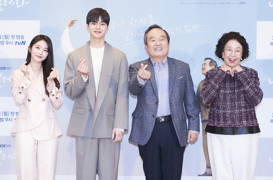 """Actors Hong Seung-hee, Song Kang, Park In-hwan and Na Moon-hee pose during an online press conference for the upcoming tvN series """"Navillera"""" on Tuesday. """"Navillera,"""" set to air its first episode on March 22, is about a 70-year-old man who starts learning ballet and a young ballet dancer who feels lost in life. [CJ ENM]"""