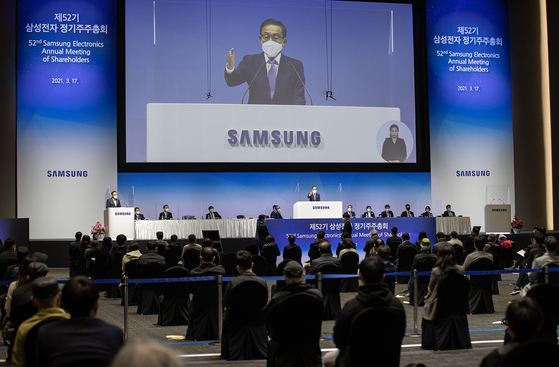 Samsung Electronics' 52nd shareholders' meeting takes place at a convention center in Suwon, Gyeonggi, Wednesday. [SAMSUNG ELECTRONICS]