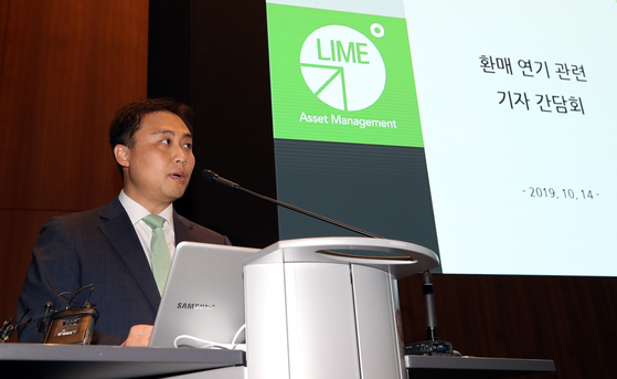 Lime Asset Management CEO Won Jong-jun announces that the asset management company was suspending redemptions during a press conference held in Seoul in October 2019. In January 2021, the court sentenced Won to three years in prison and a fine of 300 million won. [YONHAP]