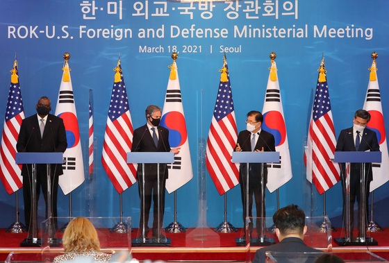 From left, U.S. Defense Secretary Lloyd Austin, Secretary of State Antony Blinken, Korean Foreign Minister Chung Eui-yong and Defense Minister Suh Wook take part in a joint press briefing at the government complex in central Seoul Thursday after the fifth two-plus-two meeting. [JOINT PRESS CORPS]