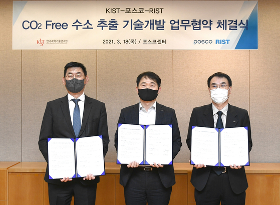 Officials from Posco, the Korea Institute of Science and Technology (KIST) and the Research Institute of Industrial Science & Technology (RIST) sign an agreement to collaborate on mass producing hydrogen from ammonia at the steelmaker's Seoul office in Gangnam, southern Seoul, on Thursday. [POSCO]