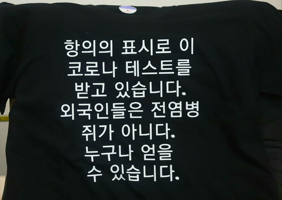 A photo uploaded in a Facebook group for the foreign community in Korea on Tuesday. Part of the message reads, ″Foreigners are not infectious pests.″ [SCREEN CAPTURE FROM A FACEBOOK GROUP]