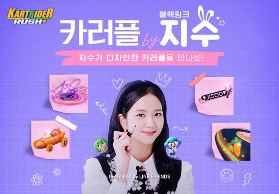 Jisoo of girl group Blackpink's collaboration with Nexon's mobile game Kart Rider Rush+ [YG ENTERTAINMENT]