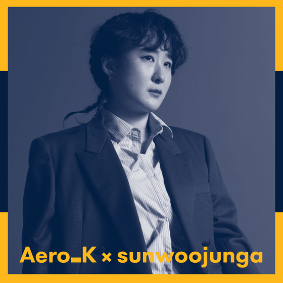 A poster for singer Sunwoojunga's collaboration with soon-to-launch airline company Aero K [MAGIC STRAWBERRY SOUND]