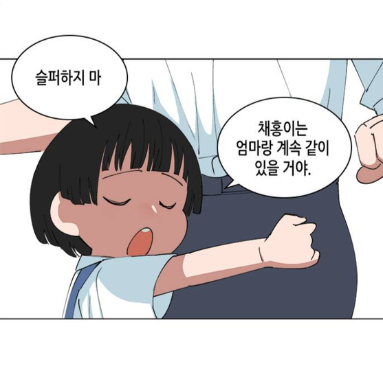 """A scene from Naver Webtoon series ″Teen Mom″ by Thai webtoonist theterm, where Chae-hong hugs her mother Ha-neul and tells her, """"Don't be sad. Chae-hong will always be with you."""" [NAVER WEBTOON]"""