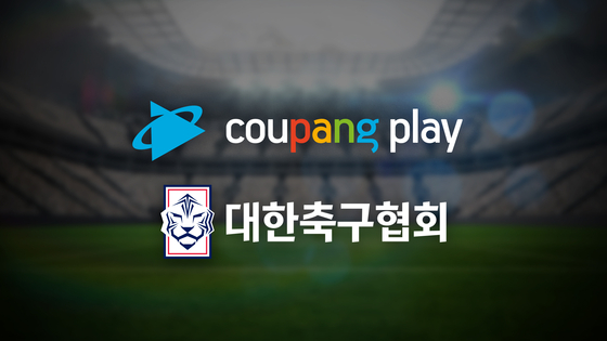 Logos of Coupang Play, top, and Korea Football Association [COUPANG]