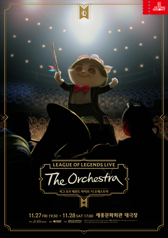 """Poser of """"League of Legends Live: The Orchestra"""" slated to be staged at the Sejong Center for the Performing Arts in central Seoul. [SEJONG CENTER]"""