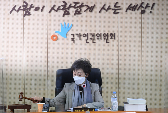 Choi Young-ae, chair of the National Human Rights Commission of Korea, oversees a meeting earlier in the month at the commission's headquarters in central Seoul in January. [NEWS1]