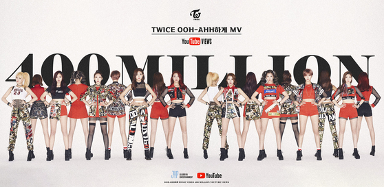 Girl group Twice's music video for ″Ooh-Ahh″ surpasses 400 million views on March 22. [JYP ENTERTAINMENT]