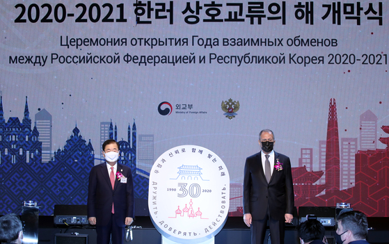 Korean Foreign Minister Chung Eui-yong, left, and Russian Foreign Minister Sergey Lavrov stand together at the opening ceremony of an event celebrating 30 years of diplomatic ties and to promote the year of 2020-2021 Korea-Russia mutual exchange at the Westin Chosun Hotel in central Seoul on Wednesday. [YONHAP]