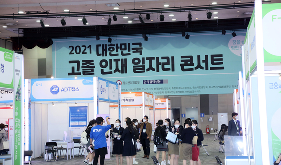 Students take a look around a job fair dedicated to high school graduates held in Kintex in Goyang, Gyeonggi on Wednesday. The event, which is being held both online and offline, will run through March 25. [YONHAP]