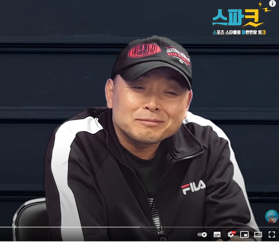 Marathoner Lee Bong-ju recently appeared in a TV program and said he is suffering from an incurable disease. [YOUTUBE SCREEN CAPTURE]