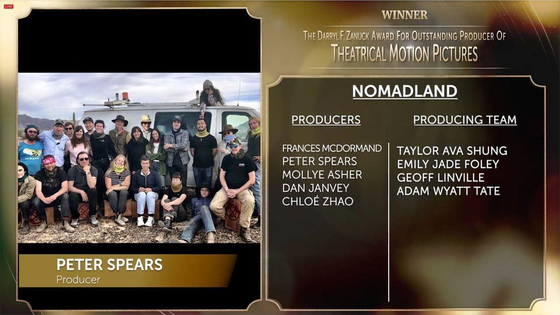 """Nomadland"" took the top prize at this year's Producers Guild of America Awards. [PGA]"