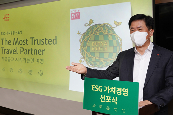 Lotte Duty Free CEO Lee Kap speaks at a ceremony marking the establishment of the company's ESG committee in central Seoul on Wednesday. [LOTTE DUTY FREE]