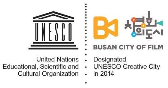 A logo from when Busan was designated a Unesco Creative City of Film in 2014 [BUSAN METROPOLITAN CITY]