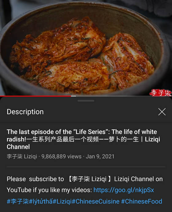 "Chinese YouTuber Li Ziqi sparked an online feud between Korean and Chinese netizens when she uploaded a video of her making kimchi, with the hashtags ""Chinese Cuisine"" and ""Chinese Food."" [SCREEN CAPTURE]"