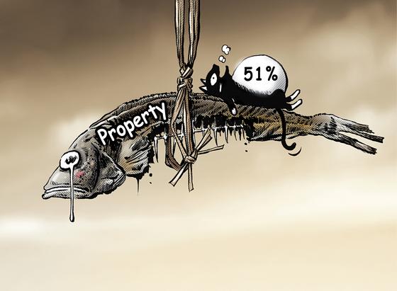 032609-cartoon
