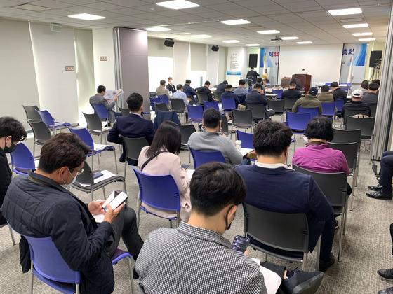 Kumho Petrochemical's shareholder meeting held in central Seoul on Friday. [KUMHO PETROCHEMICAL]