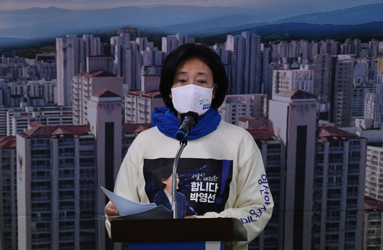 Park Young-sun, candidate of the ruling Democratic Party in the Seoul mayoral by-election on April 7, speaks at a press briefing in Jongno District, central Seoul, on Sunday, regarding her real estate and housing policy plans. [JOINT PRESS CORPS]
